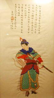 175px-Hua_Mulan