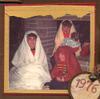 1976_christmas